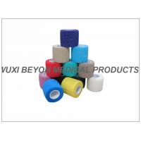 Wholesale Latex free Bandage  from china suppliers