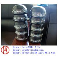 Wholesale ASTM A234 WP11 cap from china suppliers
