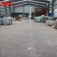 Buy cheap New Heavy Duty Adjustable Steel Post Shores(Steel Props) from wholesalers