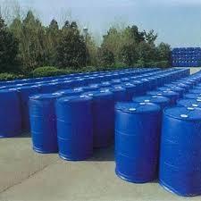 Quality 2-Cyanoethyl phosphorodichloridite;(2-Cyanoethoxy)dichlorophosphine CAS# 76101-30-9 for sale