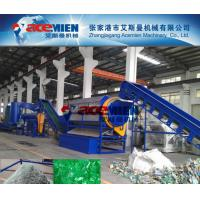 Wholesale made in china pet flake crushing washing line from china suppliers