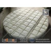 China Polypropylene Demister Pad | China Mist Eliminator Factory / Exporter on sale