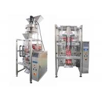 Wholesale Stainless Steel Small Sachet Salt Filing Packing Machine / Granule Packaging Machine from china suppliers