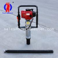 Buy cheap QTZ-3 Portable Soil Sampling Drilling Rig Machine Price from wholesalers
