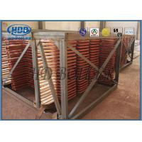 China Corrosion Resistance Carbon Steel Convection Superheater For Power Station Boilers for sale