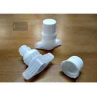 Wholesale Reclosable Soft Drink Bottle Spout Cap 9.6mm Inner Diameter , White Color from china suppliers