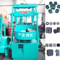 Wholesale Model 140 Honeycomb briquette machine charcoal coal briquette press machine honeycomb coal bricks 50pcs per minute from china suppliers