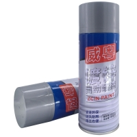 Wholesale Metal Electroplating Galvanized Zinc Aerosol Spray Paint from china suppliers
