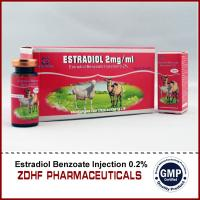 China estradiol benzoate injection for female in veterinary medicine on sale