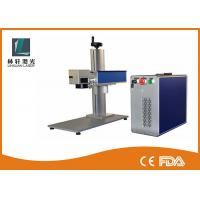 Buy cheap High precision low cost 10w 20w 30w 50w Fiber Laser Marking Machine/system For China factory supply from wholesalers