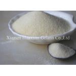 China Food Grade Beef Skin Gelatin/Food 220 Bloom/Gelatin Food Activity for sale