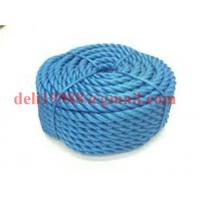 Buy cheap Nylon brait,Nylon braided rope,Nylon solid braided rope from wholesalers