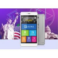 Buy cheap Android System Travel Language Translator Mobile Phone Type 153.5 * 76.8 * 8.3mm from wholesalers