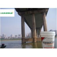 Wholesale Black Bituminous Anticorrosive Paint Protective Bridge Pier from china suppliers