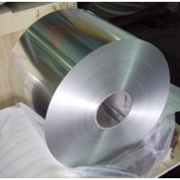 Wholesale Hot Rolled  Cold Rolling Industrial Aluminum Foil for Jumbo Roll Food Container from china suppliers