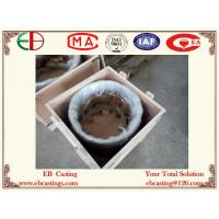 Wholesale EB13042 Tubing Parts for Pumps Suitably Crated to Avoid Damage During Transit & Storage from china suppliers