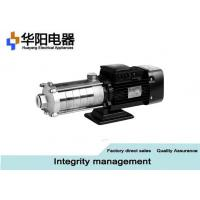 Buy cheap Electric Light Stainless Steel Centrifugal Pump Automatic Steering Pump Cartridge from wholesalers
