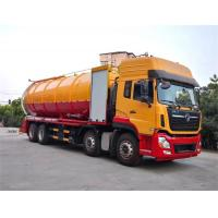 China Dongfeng Jetting Sewage Vacuum Suction Truck With 420HP Deputy Diesel Engine 35m3 for sale
