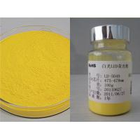 LD-5049 Luminophor Glow Pigment Powder For Warm White Illumination Devices