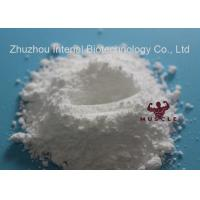 Wholesale Nootropics Powder Pharmaceutical Raw Materials 1078-21-3 Phenibut Relieve Anxiety and Insomnia from china suppliers
