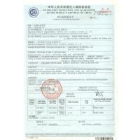 FENGHUA FLUID AUTOMATIC CONTROL CO.,LTD Certifications