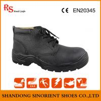 Wholesale Hot selling in the chile market all genuine leather steel toe safety shoes ,Mining work shoes for heavy duy from china suppliers