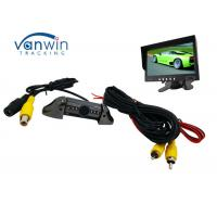 Buy cheap Taxi Vehicle Hidden Camera DVR system , Frontview or Rearview Cam with 6 IR lights from wholesalers