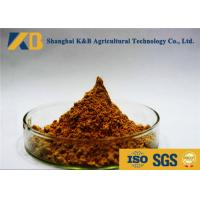 Wholesale Anchovy Material Fish Meal Powder Make Animals More Healthy And Stronger from china suppliers