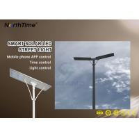 China High Power Energy Saving All In One Solar Street Light With Controller and Li Battery on sale