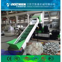 Wholesale pe pp plastic pellet making machine plastic granules making machine/Plastic pelletizing machine for recycle pe pp film from china suppliers