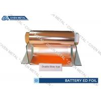6um Double Shiny ED Copper Foil For Li - ion Battery With Good Performance