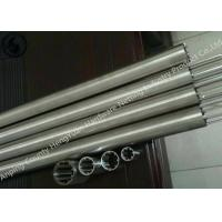 Wholesale Non Clogging Slot Profile Wire Screen , Wedge Wire Filter For Industrial Filtration from china suppliers