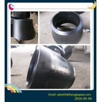 Wholesale carbon steel pipe reducer from china suppliers