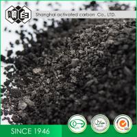 Wholesale Water Treatment Granular 30 Mesh Coal Based Activated Carbon from china suppliers