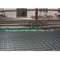 Wholesale PVC Coated Reinforcing Concrete Wire Mesh Sheets / Welded Steel Bar Grating from china suppliers