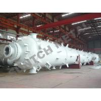 Wholesale Distillation Tower for PTA Industry from china suppliers