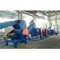 High Speed PE PP Film Washing Line For Plastic Flakes 37kw - 75kw for sale