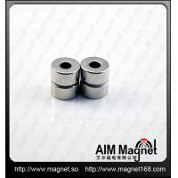 Wholesale Strong Ring Neodymium Magnets from china suppliers