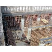 Concrete wall formwork building system with plywood for wall thickness 180mm / 300mm for sale