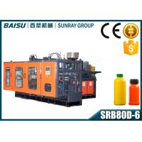 Buy cheap High Capacity 500ml Plastic Bottle Making Machine Full Automatic 40.5KW from wholesalers