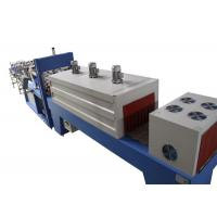 Wholesale Bottle shrink wrapping machine double lane film shrink wrapper from china suppliers