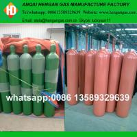 Wholesale High purity Argon gas / Welding gas / 99.999% argon / argon from china suppliers