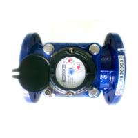 Buy cheap Multijet Irrigation Water Meters Magnetic Class A For Agriculture, LXXG-100 from wholesalers