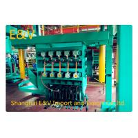 Wholesale Continuous Oxygen Upward Casting Machine 17mm 2-24 strand Qty from china suppliers