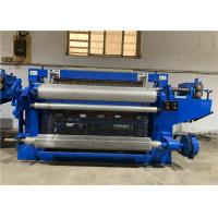 China Electric Roll Automatic Wire Mesh Welding Machine High Speed Easy Operation on sale