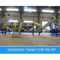 CE PE Film Washing Line , Waste Plastic Pp Pe Recycling Line 1500kg Per Hour for sale