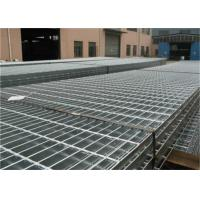 Wholesale Custom Galvanised Steel Driveway Grates Grating With Serrated For Ditch Cover from china suppliers
