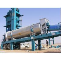Wholesale Mineral Wool Insulation Mobile Asphalt Mixing Plant 4kw Filler Conveyor 2000KG from china suppliers