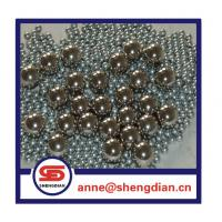 Wholesale Stainless Steel Tumbling Media Shot Balls (12 oz) from china suppliers
