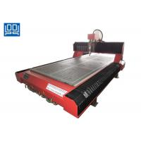 Wholesale Brushless 1325 CNC Router Machine 3 KW Water Cooled , CNC Wood Cutting Machine from china suppliers